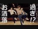 【RAB】めざせポケモンマスター踊ってみた【リアルアキバボーイズ】