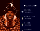【洞窟物語】 洞窟の中の赤い花 27(終)【既プレイ実況】