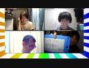 大喜利四賢者の『オレたちしんけんじゃ!』【2020年07月15日放送分】