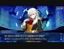 【実況】Fateを全く知らない男がFate/Grand Orderを初見プレイ【part5】