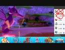 【ポケモン剣盾】まったりランクバトルinガラル 198【キングドラ】