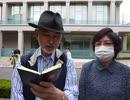 世界の新型コロナウィルスの感染状況と対策