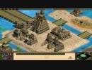 【Pc】Age of Empires II HD~モクテスマ編~[Age59]