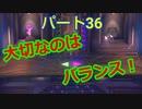 【ルイージマンション3】わき役が主役!打倒オバケのPart36