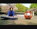【目指せ47都道府県!ピアノの旅】 #13 @東京「砧公園」
