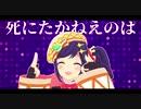 【歌って踊ってみた】ロキ/彩咲茜♪