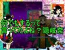 【実況】東方を11ミリも知らない僕が弾幕STGに挑戦【天空璋EX】 3
