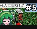 【CRPGで遊ぼう!】Ultima6 #5 ~墓石で大喜利でもやってんのか?~