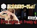 【会員限定】07/12HiBiKi StYleオフショット☪愛美☪