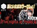 【会員限定】07/12HiBiKi StYleオフショット☪相羽あいな☪