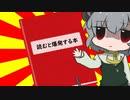 読むと爆発する本を読むNYN姉貴
