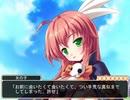 桜花センゴク 体験版第1弾プレイ動画 1