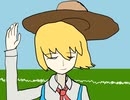 風で帽子を飛ばされるカナ・アナベラル