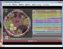 simai VSオリーA (オリガミキング)EXPERT 10[DX]