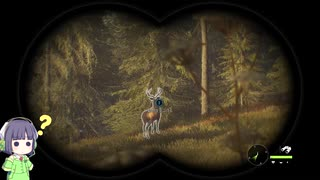 【theHunter: Call of the Wild】セイカさんは酒の肴を調達するPart05