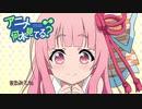 【VOICEROID解説】アニメ何本見てる?#31「りゅうおうのおしごと!」