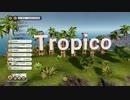 #55【トロピコ6】カリスマ性で導く 第十五の島 トロピコ島たの島せてくれてありが島