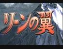 聖戦士 七神~Aura Battler NANAJIN~