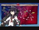 【艦これ】W暁ちゃん旗艦の防衛強化作戦 前段作戦 (2020梅雨イベ)