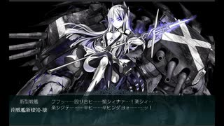 【E-6-2甲】鉄底海峡の死闘【侵攻阻止!島嶼防衛強化作戦】