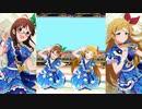 【ミリシタ】秋月律子・篠宮可憐「Glow Map」【ソロMV(LTDデュオ版)】