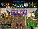 [ PS ] ( 電車でGO pro1 ) ほくほく線はくたか15号 part2 PlayG