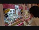 【ゲームセンター】100円 3PLAYのクレーンゲームに挑戦するあい❤大量のチョコレートをGETして大満足www