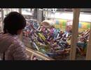 【ゲームセンター】100円で5回挑戦できるクレーンゲーム!うまい棒をGETするあい❤クーポン券ももらいました♬