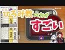 [龍ヶ崎リン&杏戸ゆげ]ひろみ教の力がすごい