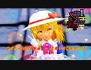 【あなたの町の良動画】私のお気に入りの動画紹介【第12回東方ニコ童祭】