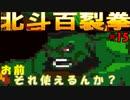 初実況! I wanna be the guy 【鬼畜ゲーム】part15