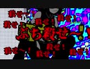 【鏡音リン】次元上昇許可証パーティ【オリジナル曲】