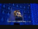 【第5期叡王戦七番勝負 第3局・第4局】会場紹介「亀岳林 万松寺」
