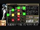 ADPD2クロス・ロード 作戦確認