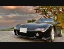 あぁ我がFD3S「猪苗代湖/磐梯吾妻スカイライン」車載動画55 RX-7