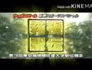 日本テレビ「箱根駅伝」オープニング集