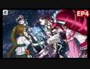 【シンフォギアXD】EV102-S04「マスターと自動人形」渚の四騎士