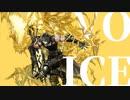 【Arknights】アークナイツ  ブローカボイス集【Broca】