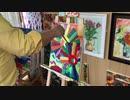 絵画 Painting 2020年7月19日
