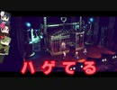 【刀剣偽実況】 仮面舞踏会と時間旅行 仮面5枚目【The Sexy Brutale】