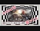 【第111回】奥行きのあるラジオ~2020年春アニメ終わったよ編~ Part2【ランキング】
