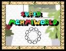 スーパーマチャミワールド タイトルBGM