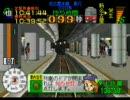 キーボードクラッシャーが電車でGO!名鉄編をやっているようです