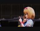 【東方MMD?】アリスとレンくん達でBad ∞ End ∞ Night