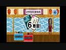 【実況】見えない画面でゲーム対決! part2【キキトリック】