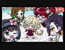 【シンフォギアXD】EV102-S05「特別なマスター」渚の四騎士