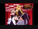 2007年04月12日 TVアニメ 怪物王女 ED 「跪いて足をお嘗め」(ALI PROJECT)