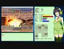 【MF2】京町セイカのジャガモンファーム Part2-9