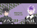 【MMD刀剣乱舞】自作水心子と清麿でジベタトラベル【モデル配布】