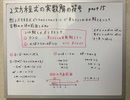 [数学Ⅱ15 二次方程式の実数解の符号]解の個数と正か負、からmの範囲を断定せよ!